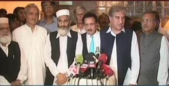 Jirga press conference