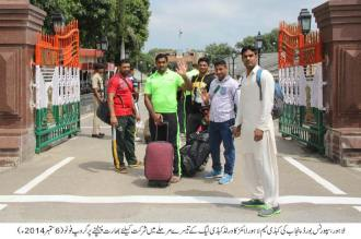 Lahore Lions kabaddi to face Yo Yo Tigers tomorrow