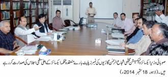 Minister Finance is presiding a meeting regarding computerized number plates