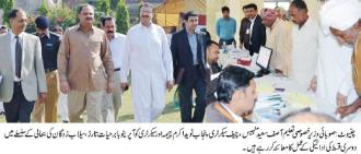 Minister Special Education & CS Punjab