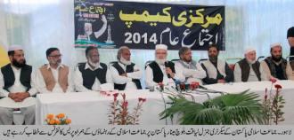 liaqat baloch,mian maqsood ahmad
