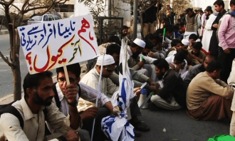 Blinds protest in Lahore