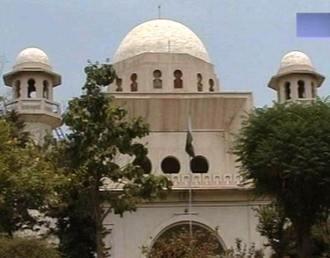 Lahore High Court Rawalpindi Bench