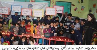 PTI Punjab women wing arranges Quran Khawani for the martyrs of Peshawar tragedy