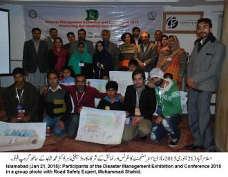Disaster Management Exhibition and Conference held in Islamabad