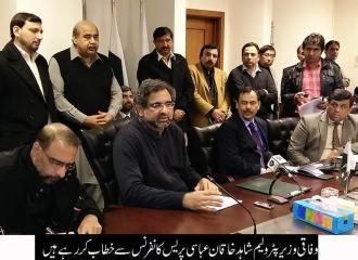 Petroleum Minister Press Conference 02