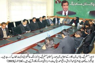 PML-Q lawyers Wing condemns publication of blasphemous sketches