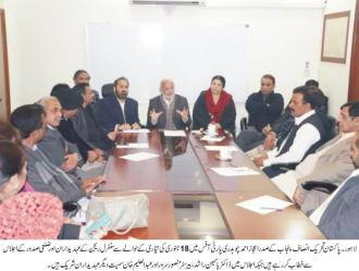 central punjab meeting pic