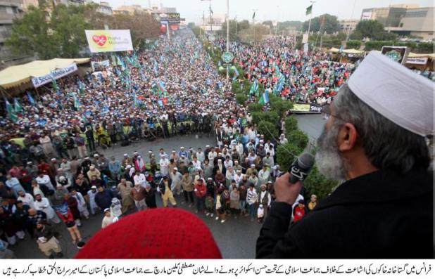 karachi Million March