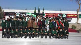 national hockey team visited the Army Public School, Peshawar to express their solidarity