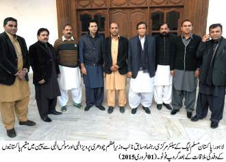 A delegation of Overseas Pakistanis from Spain called on Pakistan Muslim League (PML) senior central leader and former Deputy Prime Minister Ch Parvez Elahi and Moonis Elahi
