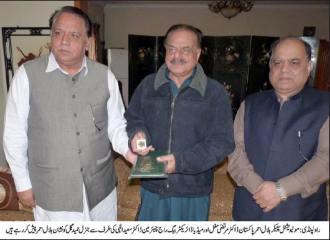 Dr Murtaza Mughal,Baig Raj,General r Hameed Gul