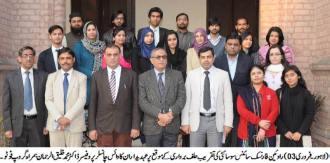 GCU establishes forensic society at university level