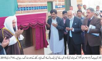 Picture PEF CHAIRMAN