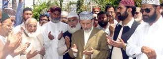 Sahibzada Faizur Rehman Durrani 1