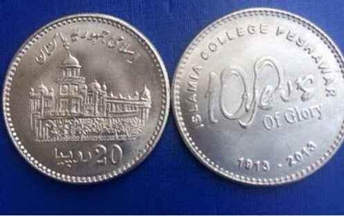 SBP issues Rs.20 commemorative coins on the eve of 100th anniversary of Islamia College Peshawar