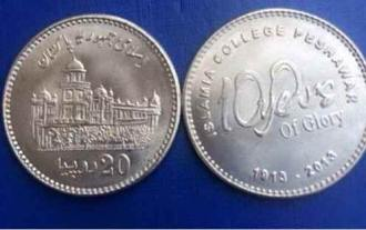 SBP issued Rs.20 commemorative coins on the eve of 100th anniversary of Islamia College