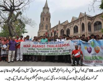 Awareness walk at GCU to marks Thalassemia Day