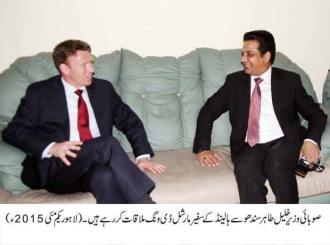 Dutch Ambassador to Pakistan, Marcel de Vink calls on Khalil Tahir Sindhu