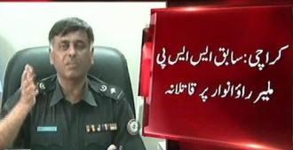 SSP Rao Anwaar remain unhurt in murder attack
