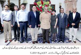 A delegation of Chinese Company Zonergy calls on CM Punjab
