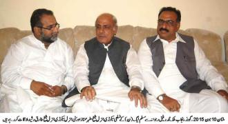 Governor of Punjab Malik Muhammad Rafique Rajwana