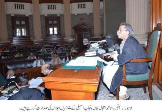 Speaker Punjab Assembly Rana Muhammad Iqbal