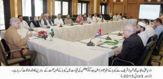 A delegation of Cuban experts in health sector calls on CM Punjab