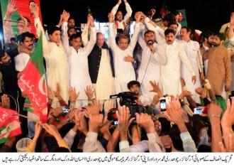 Ch M Sarwa PTI Pic 24-7-15