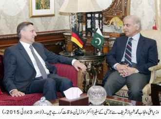 German Ambassador Dr. Cyril Nunn calls on Punjab Chief Minister Shahbaz Sharif