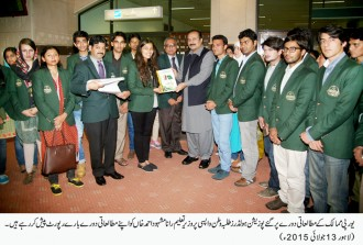 Position Holders Students with Minister Education