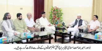 Senior journalist Delawar Ch calls on Siraj ul Haq