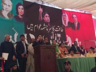 Bilawal Bhutto addressing workers in Lahore