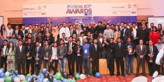 Lahore. A group photo of P@SHA ICT Awards winners.  (14-10-15)
