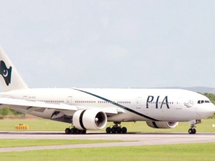 Cabinet Committee give green signal to PIA for restructuring