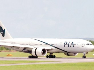 PIA bows down before PALPA