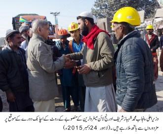 CM Punjab paid a surprise visit to Lahore Orange Line Metro Train Project