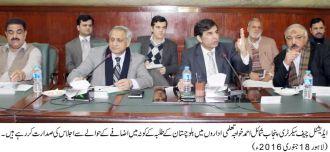 Additional Chief Secretary Shumail Ahmad Khawaja