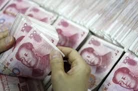 Exam Bank of China