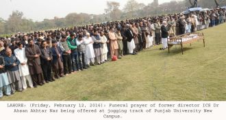 funeral prayer of Dr Ahsan Akhtar Naz being offered