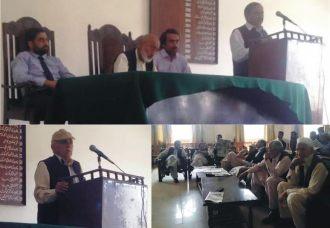 Lawyers of Mandi Bahauddin condemn the terrorist attack in Lahore