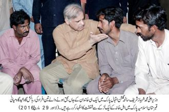 Shahbaz Sharif visits the blast victims houses to console the families 2