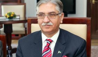 former chairman Senate Nayyar Bukhari