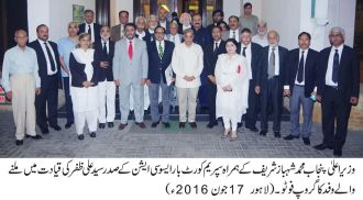 A delegation of Supreme Court Bar calls on Shahbaz Sharif
