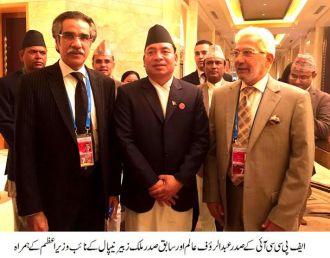 Rauf Alam, Zubair Malik,fpcci
