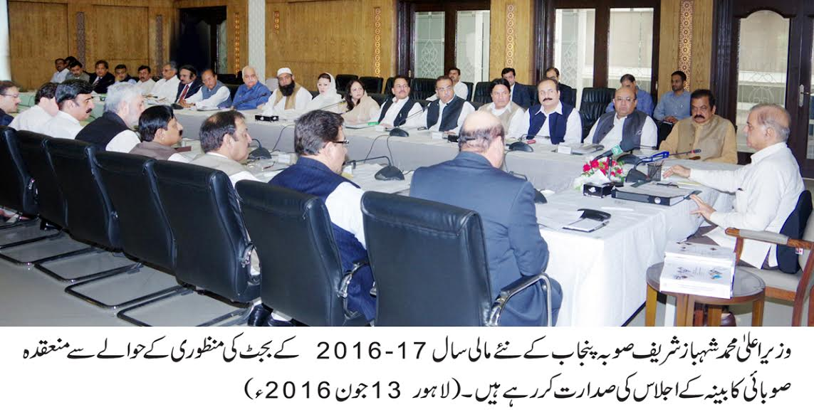 punjab cabinet approves the budget for the year 2016-17 - lahore