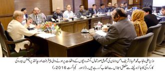 CM meeting