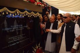 PM Nawaz Sharif,Bhikki Power Plant