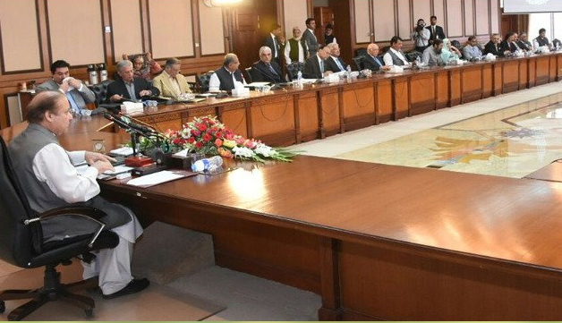 Prime Minister Nawaz Sharif Chairs Federal Cabinet Meeting  Islamabad Large