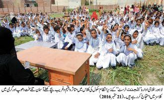 al-jannat-trust-children-classes-held-under-open-sky-in-scorching-sun-and-hot-weather